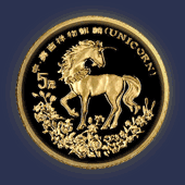 China 5 Yuan Gold BU 1994 Unicorn