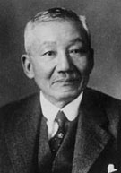 First to transmute mercury into gold, Hantaro Nagaoka (1865-1950)