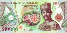 Brunei-10000-Dollar-236