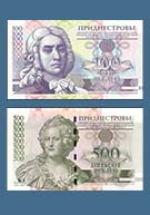 Transnistrian Ruble banknotes